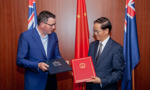 Australian state of Victoria signs MoU with China on Belt & Road