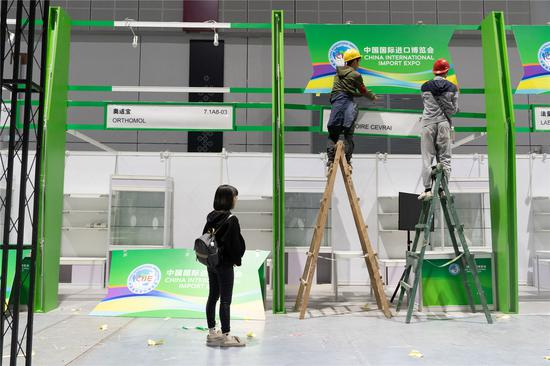 CIIE exhibitors platform under construction