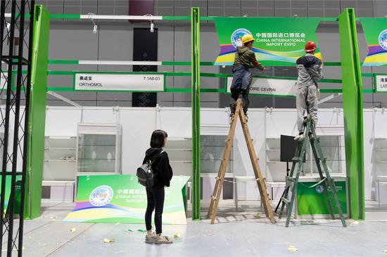 CIIE exhibitors platform under construction