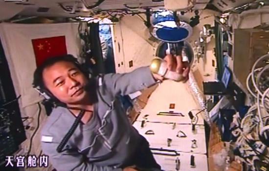 Tiangong II pushes new research boundaries
