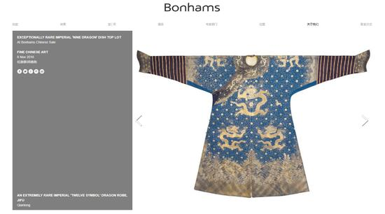 Qing Dynasty imperial robe to go under the hammer at Bonhams auction in London on November 8