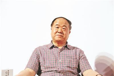 Chinese Nobel laureate Mo Yan awarded order of merit in Algeria