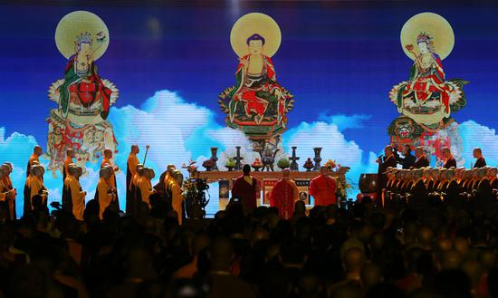 Senior gov't officials welcome opening of Buddhism forum