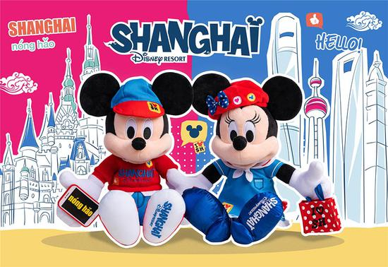 More Magic Awaits at Shanghai Disney Resort during CIIE