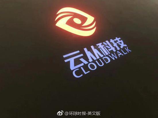 AI start-up CloudWalk claims new international record for speech