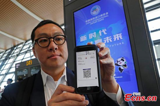 Boarding at Pudong airport goes paperless