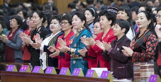 The 12th National Women's Congress held in Beijing, October 30, 2018. /Xinhua Photo