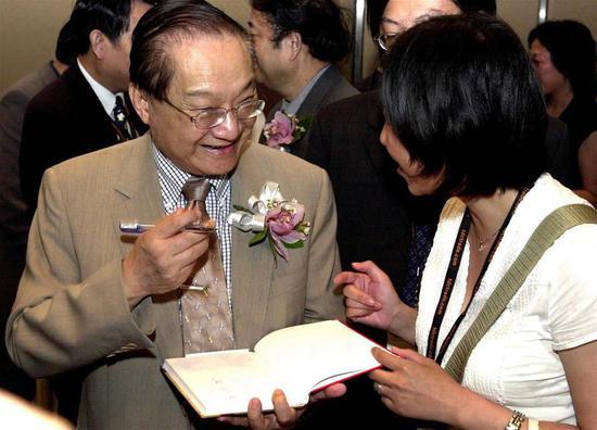 Renowned Chinese martial arts novelist Jin Yong dies at 94
