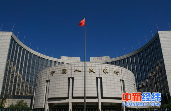 Central bank to issue bills in Hong Kong to stabilize yuan