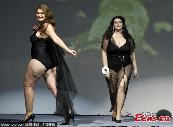 Miss Ukraine Plus Size contestants take to the catwalk