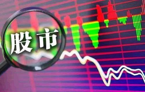 China's stock market undervalued: SAFE head