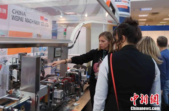 Machinery manufacturing fair boosts Sino-Russian ties