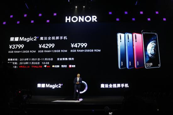 Honor unveils Magic 2 in push for AI-powered smartphones