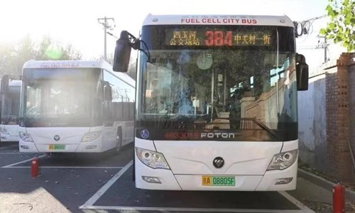 A line 384 bus. This is the only line that uses a hydrogen powered fuel cell in Beijing. (Photo/Courtesy of UNDP)