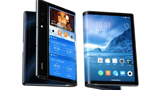 World's first foldable smartphone makes debut in China