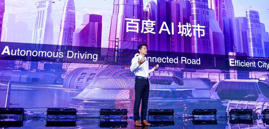 Baidu, Hongqi team up on autonomous cars