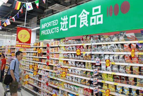 Expo to heighten effect of cuts in tariffs on imported goods