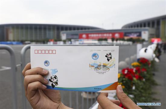在上海发行纪念CIIE的邮票