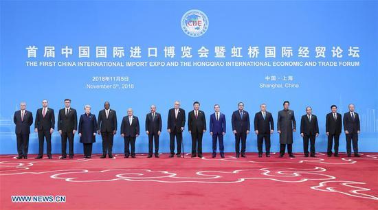 习近平出席中国国际进口博览会