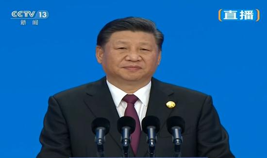Chinese President Xi Jinping gives a speech at the first China International Import Expo in Shanghai, Nov. 5, 2018. (Photo/Screenshot)