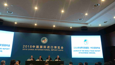 WTO publishes Chinese version of 2018 World Trade Report at CIIE