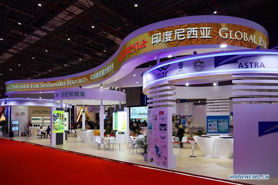 Country pavilions at China International Import Expo