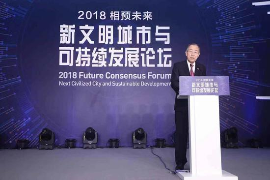 China is a key player in creating the next civilized city
