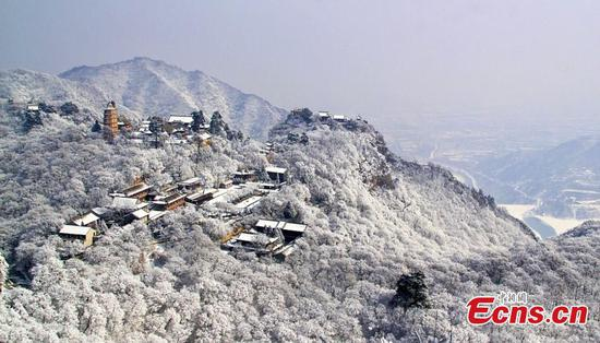 Picturesque Kongtong Mountain in snow