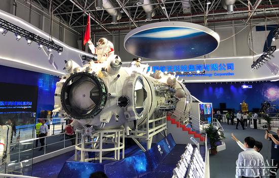 China's space technologies on display at Zhuhai Airshow