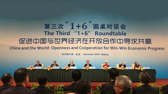 Chinese premier stresses speeding up market-oriented reforms
