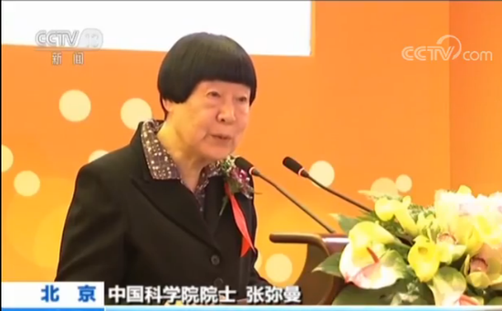 Chinese scientist Chang Meemann awarded by HK science foundation