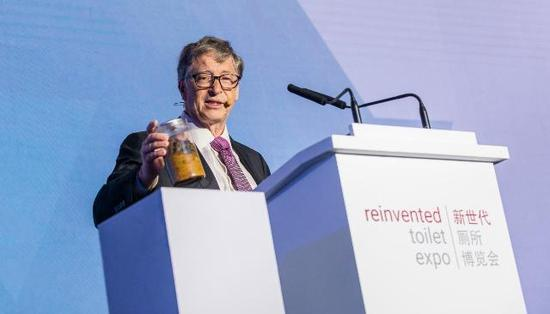 Reinvented toilets to become annual 6-billion-dollar global business opportunity by 2030: Bill Gates
