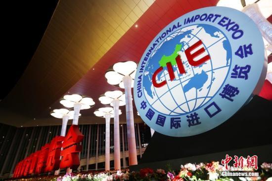 SOEs sign major deals at expo