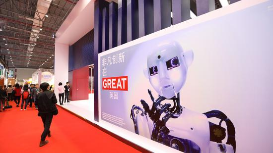 Accounting for a digital future: Alibaba, UK'S ACCA sign deal at CIIE