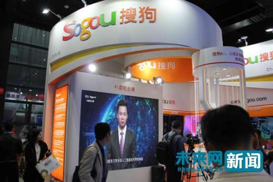 An artificial intelligence (AI) news anchor appears on the screen. (Photo/news.k618.cn)