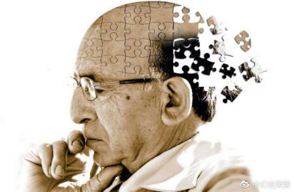AI may help predict Alzheimer's disease 6 years before doctors