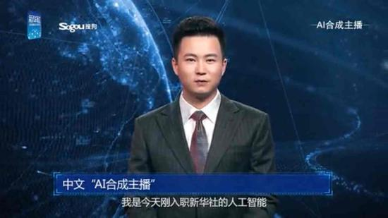 The Chinese AI news anchor. /Screenshot from Xinhua News Agency Video