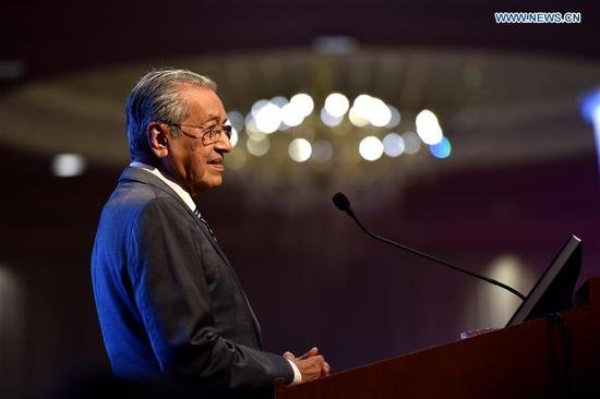Malaysian Prime Minister Mahathir Mohamad speaks at the World Chinese Economic Forum in Kuala Lumpur, Malaysia, Nov. 9, 2018.  (Xinhua/Chong Voon Chung)