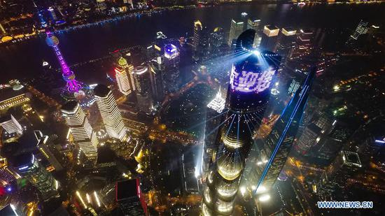 Photo taken on Oct. 17, 2018 shows the night view of Shanghai, east China. (Xinhua/Ding Ting)