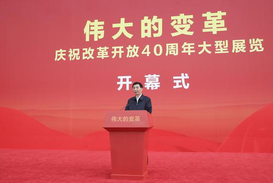 Wang Huning, a member of the Standing Committee of the Political Bureau of the Communist Party of China (CPC) Central Committee and a member of the Secretariat of the CPC Central Committee, announces the opening of a major exhibition to commemorate the 40th anniversary of China's reform and opening-up at the National Museum of China in Beijing, capital of China, Nov. 13, 2018. (Xinhua/Yao Dawei)