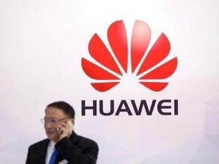 China's Huawei honored by Saudi king with King Khalid award