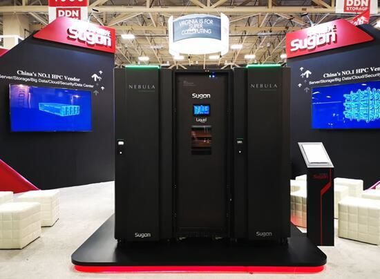 China supercomputer manufacturer demonstrates its new energy-efficient system
