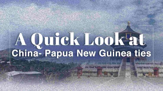 A quick look at China-Papua New Guinea ties