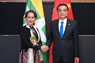 Premier Li meets with Aung San Suu Kyi to discuss cooperation
