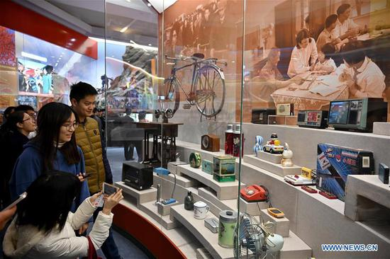 Major exhibition held to commemorate 40th anniv. of China's reform and opening-up