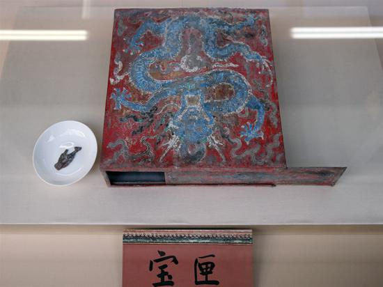 Palace Museum unveils 'treasure box' time capsule
