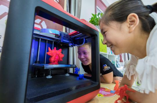 Printing sector jumps on smart 3D bandwagon