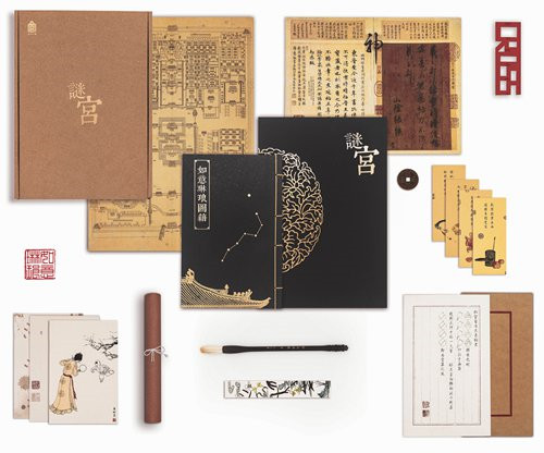 Palace Museum puzzle book challenges lovers of history