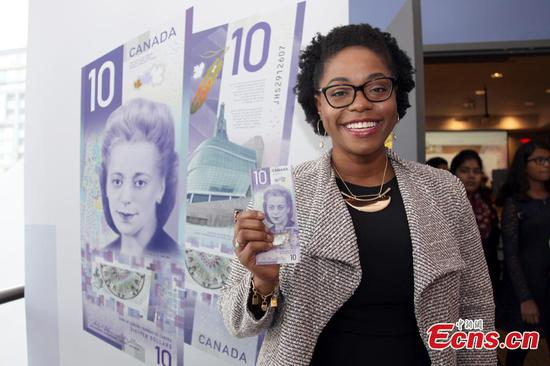 Canada's new vertical $10 bill features Viola Desmond