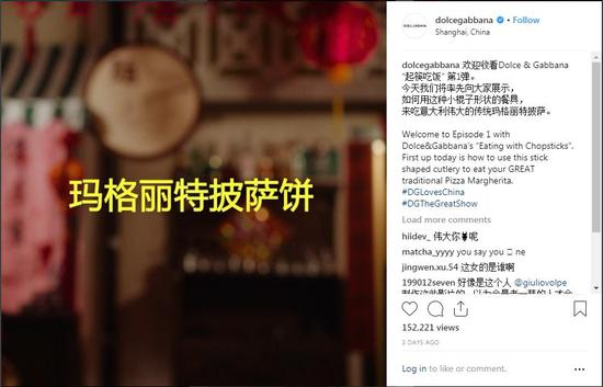 Dolce&Gabbana accused of racism in 'Chinese chopsticks' advertisements